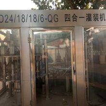 蕪湖二手飲料灌裝機出售 產量大 耗能低