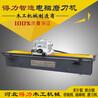 切紙刀電磁磨刀機價格-大量供應口碑好的磨刀機