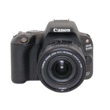 ZHS2420本安型防爆照相機批發