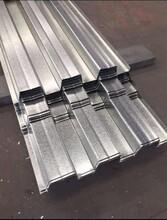 咸阳镀锌镀铝锌钢楼承板开口YX76-313.5-940型号规格图片