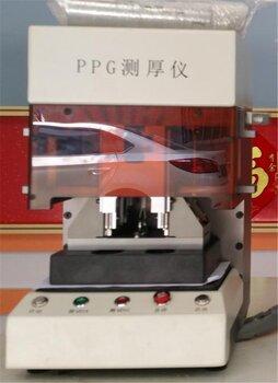 PPG测厚仪操作简单