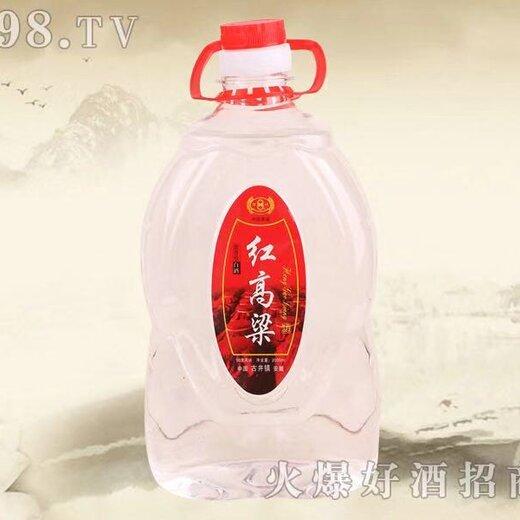 塑料壺酒圖