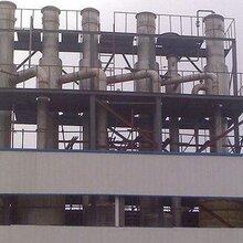 惠州二手蒸發器報價