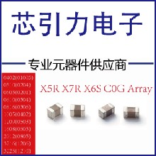 杭州正宗电子元器件生产商 0402贴片电容图片