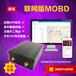 北京供應大車OBD貨車OBD卡車OBD商用車OBDCAN總線J1939協議安全可靠明道通途