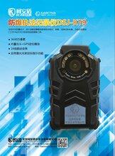 YHJ3.7视音频记录仪品牌 防爆型记录仪 海纳环保