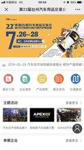 南京线上展会 展商展品展览展示系统规格