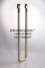 徐州U型螺栓 優質U型螺栓 高效節能 萌軒緊固件圖片