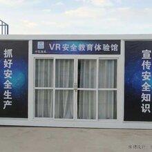 郑州安全体验区_工地安全教育体验馆多少钱
