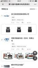 蚌埠线上展会 展商展品展览展示系统出售