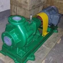 济南卸酸泵氟塑料化工泵厂家氟塑料泵厂家直销图片