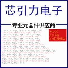 杭州迷你电子元器件厂家 0402贴片电容 CL05B104KQ5NNC图片