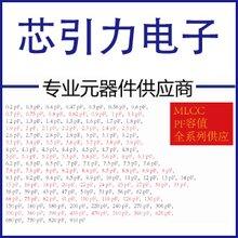 杭州迷你电子元器件厂家 0402贴片电容 CL05B104KQ5NNC