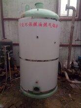 桂林蒸汽发生器