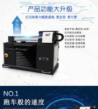 澧县中小型uv平板打印机