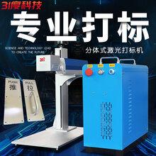 攸县diy小型激光雕刻机