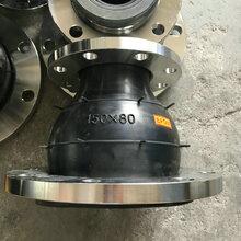 耐油异径橡胶接头-郑州KYT型可曲挠变径橡胶软接头哪家好图片