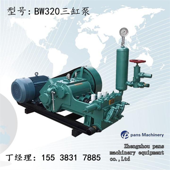 上饶大坝注浆机BW150三缸注浆泵出售