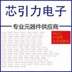 杭州进口电子元器件厂 0402贴片电容