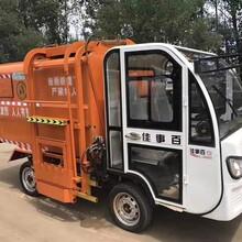 蚌埠电动挂桶垃圾车厂图片