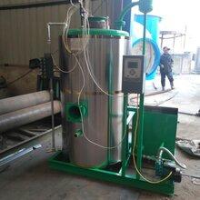 杭州生物質鍋爐