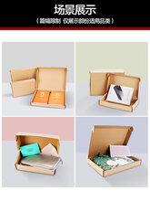 杭州纸箱厂杭州纸盒厂图片