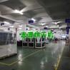 南京红木烘干机 红木家具干燥机