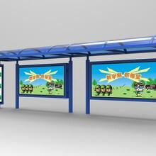 南京公交候车亭不锈钢公交候车亭图片