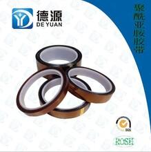 珠海销售聚酰亚胺胶带安全可靠聚酰亚胺胶带图片