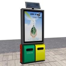 珠海智能垃圾箱厂家定制智能垃圾箱图片