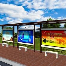 泰州智能公交候車亭價格不銹鋼公交候車亭圖片