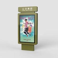 長春公交站牌廠家定制閱報欄圖片