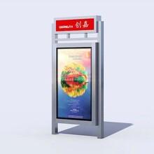 杭州广告公交站牌厂家价值观标牌图片