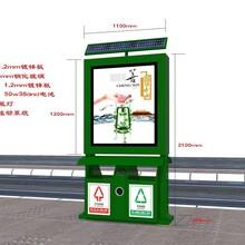 泰州广告垃圾箱厂家直销 广告垃圾箱图片