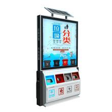 镇江广告垃圾箱智能垃圾箱图片