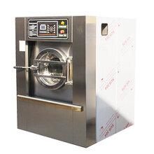 大型工業水洗機-桓宇機械工業水洗機哪里好圖片