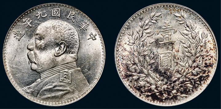 厦门回收私下交易古董古玩鉴定古钱币