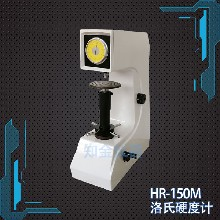 廠家推薦洛氏硬度計-想買實惠的HR-150M軍工型洛氏硬度計就來萊州知金測試儀器圖片