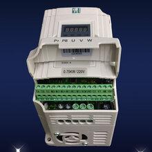 重庆单相变频器买新款0.75kw变频器,就选三绫电气图片