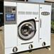 干洗店干洗機價格-南寧哪里有賣得好的全自動離心脫水機