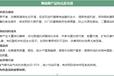 上海促进生长酶益康批发 酶益康