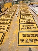 沧州正规铁路ab桩+地界标厂 放心选择