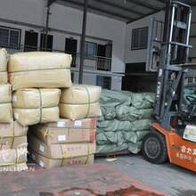 北京到塔河物流公司澄嘉物流公司直达专线图片