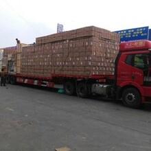 北京到宜兴物流公司若洋物流公司直达专线图片