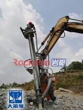 挖掘机改装成钻孔机这打孔速度没谁了挖机钻孔机图片