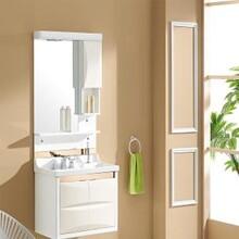 竹炭浴室柜 浴室柜 低价批发 货到付款图片