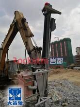 挖掘机钻孔机厂家挖掘机改装岩石钻孔机GOU900挖机钻图片
