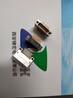 供应锦宏矩形电连接器J63A-212-009-261-JC