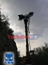 液压挖改钻机挖机改装凿岩机液压挖改钻机挖机改装凿岩机厂家图片