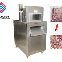 多功能排骨一次性切塊機,凍肉切塊機,切肉機生產廠家圖片